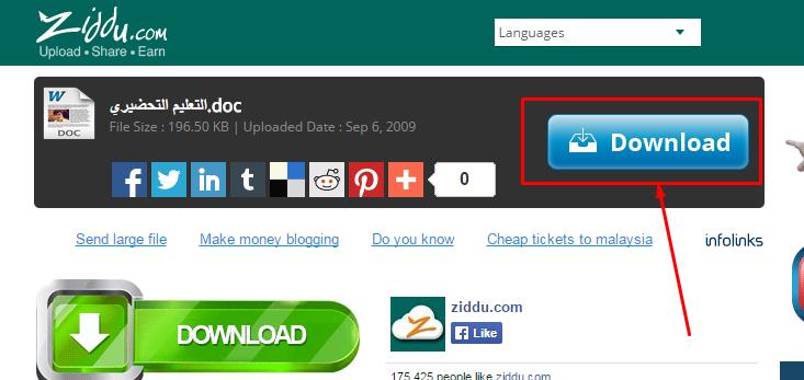 طريقة التحميل من موقع '' ZIDDU '' Screen23