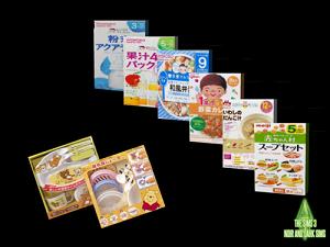 Различные объекты для детей - Страница 6 Light112