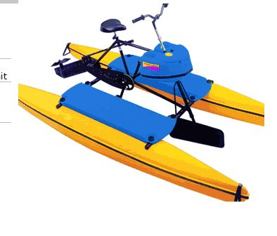 water pedal boats Water_10