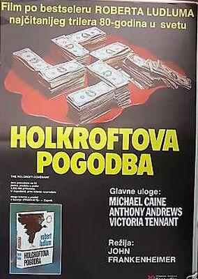 Holkroftova Pogodba (The Holcroft Covenant) (1985) Aa3f_110