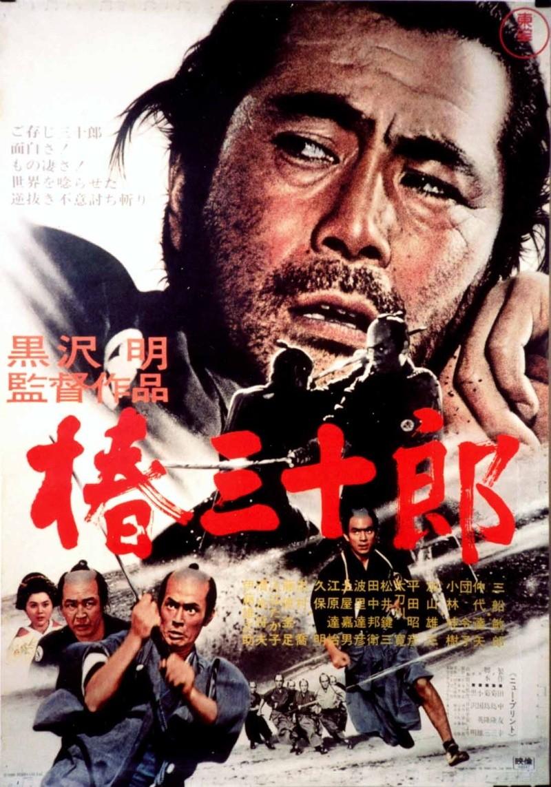 Sandžuro (Sanjuro) (Tsubaki Sanjûrô) (1962)  Sanjur11