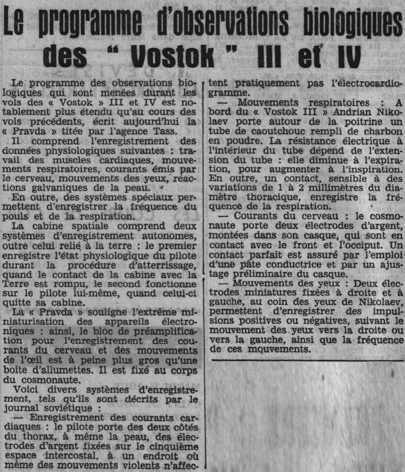 Vostok 3, Vostok 4 - 11, 12 août 1962 - 1ers vols groupés 62081415