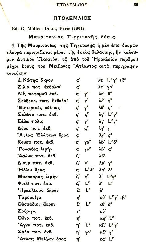 Le MAROC chez les auteurs anciens - Page 3 Auteur22