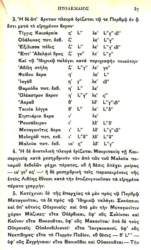 Le MAROC chez les auteurs anciens - Page 3 Auteur24