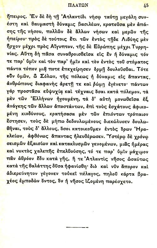 Le MAROC chez les auteurs anciens - Page 3 Auteur44
