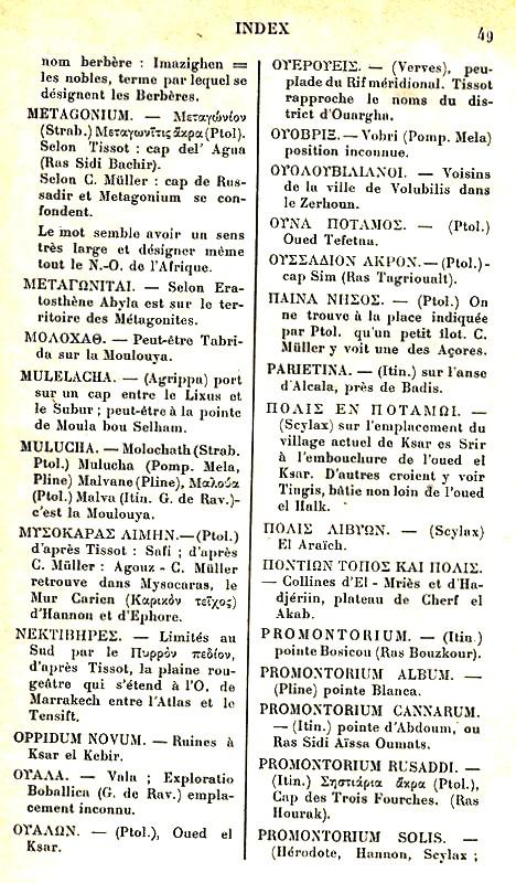 Le MAROC chez les auteurs anciens - Page 4 Auteur47