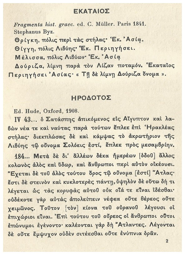 Le MAROC chez les auteurs anciens Maroc_13