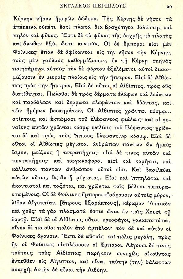 Le MAROC chez les auteurs anciens Maroc_21