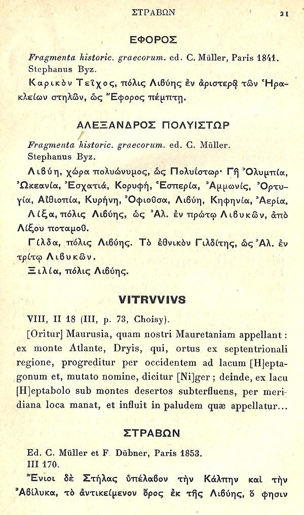 Le MAROC chez les auteurs anciens Maroc_23