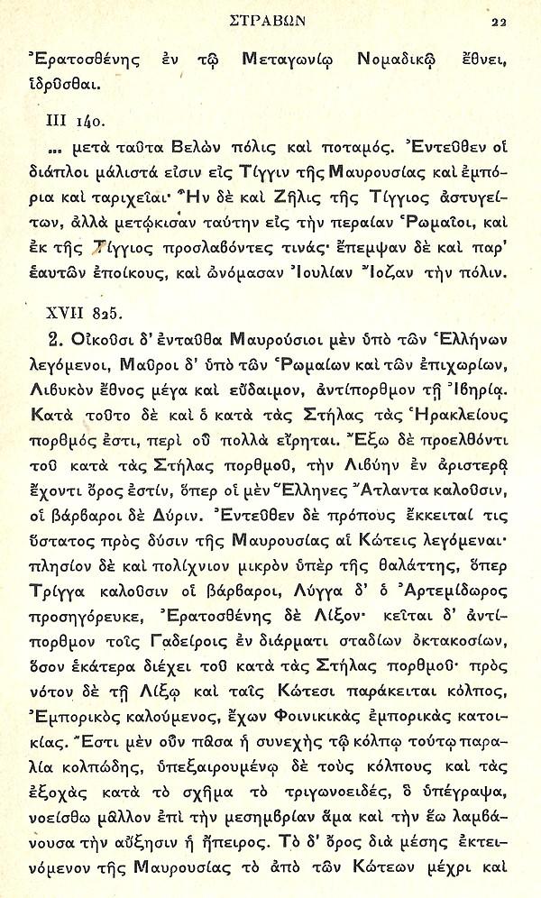 Le MAROC chez les auteurs anciens - Page 2 Maroc_25