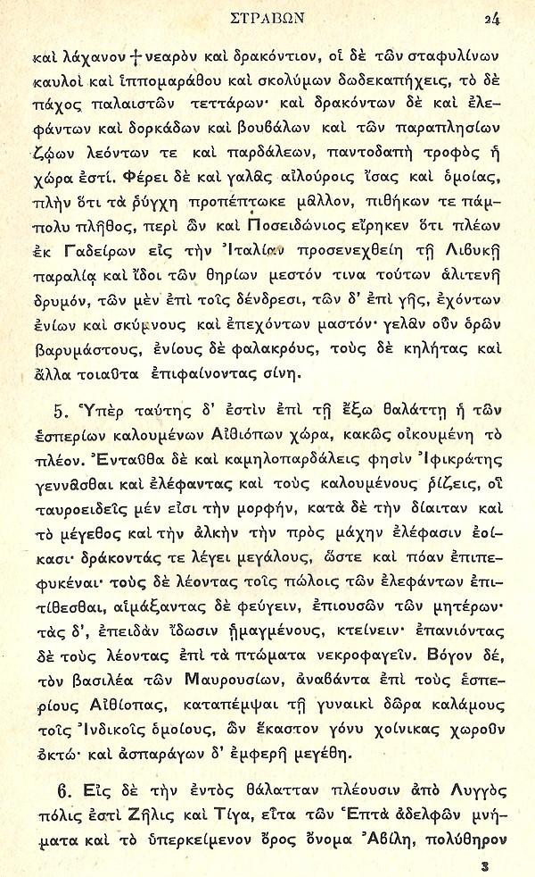 Le MAROC chez les auteurs anciens - Page 2 Maroc_29
