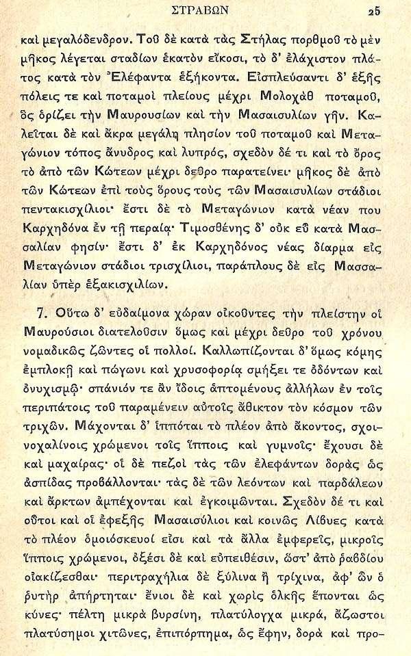 Le MAROC chez les auteurs anciens - Page 2 Maroc_31