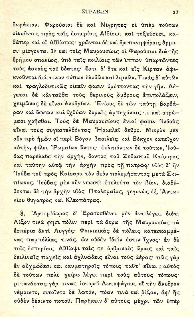 Le MAROC chez les auteurs anciens - Page 2 Maroc_34