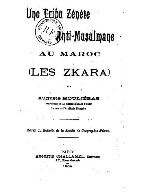 MOULIERAS Auguste : Une tribu zénète anti-musulmane au Maroc, les Zkara Moulie10