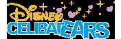 Récit d'un séjour inoubliable au DLH - Page 4 Disney10