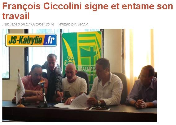 [Entraineur] François CICCOLINI 20141021