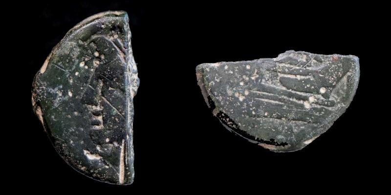 Fragments de monnaies Anonym14