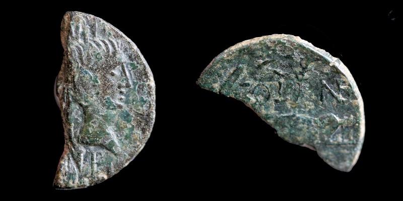 Fragments de monnaies Col-ne16