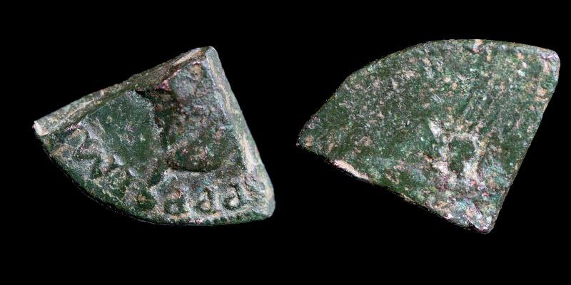 Fragments de monnaies - Page 2 Neron-12