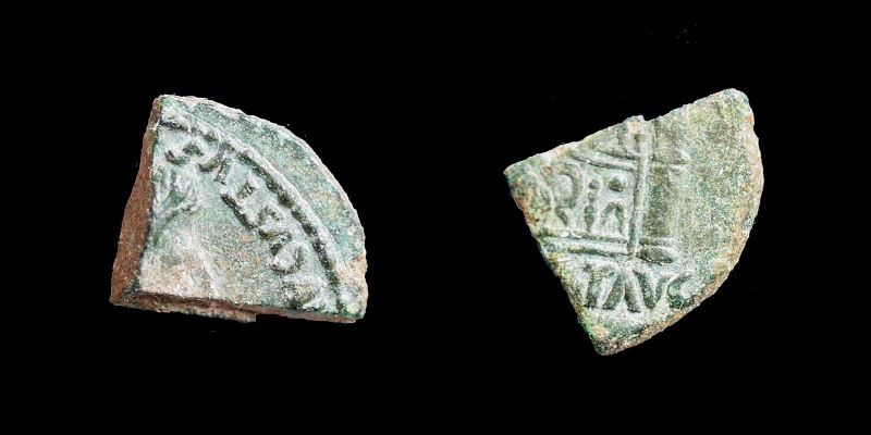 Fragments de monnaies - Page 2 Tibeyr11