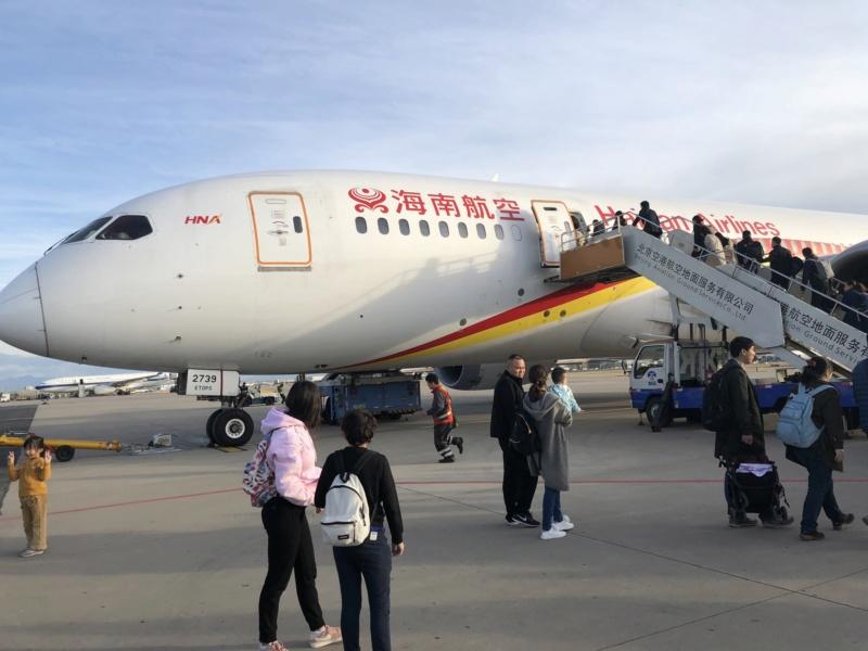 Une semaine à Shanghai et Disneyland Shanghai en novembre 2018: TR - infos et bons plans Img_5015