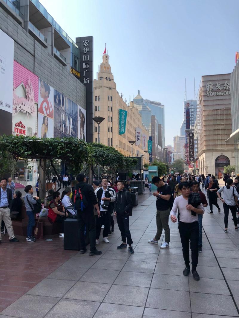 Une semaine à Shanghai et Disneyland Shanghai en novembre 2018: TR - infos et bons plans Img_5142