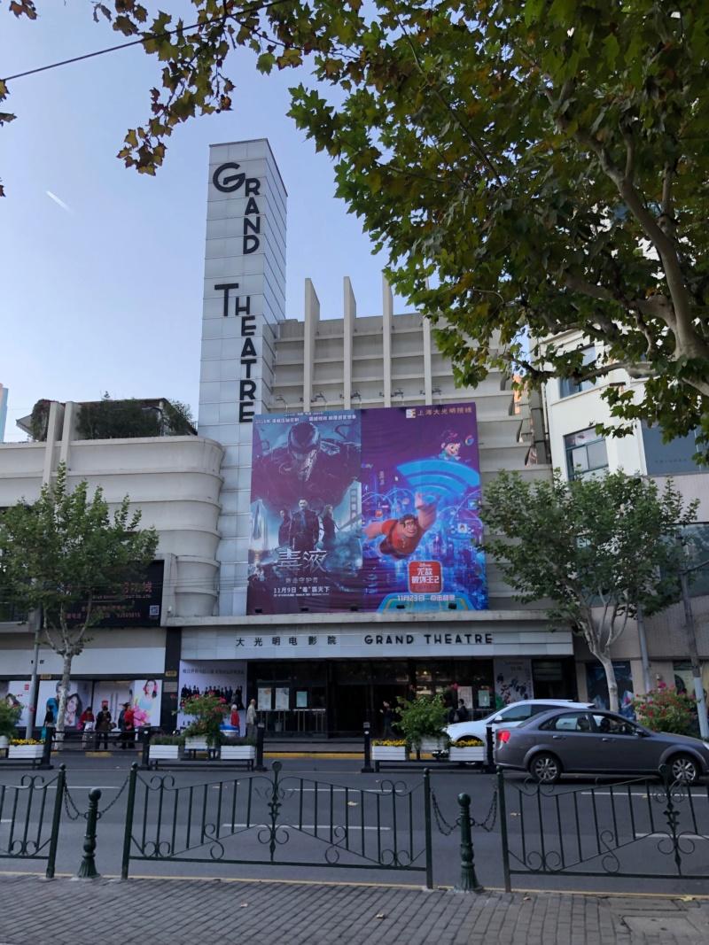 Une semaine à Shanghai et Disneyland Shanghai en novembre 2018: TR - infos et bons plans Img_5315