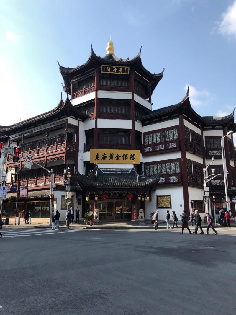 Une semaine à Shanghai et Disneyland Shanghai en novembre 2018: TR - infos et bons plans Img_5415