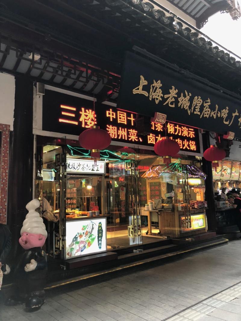 Une semaine à Shanghai et Disneyland Shanghai en novembre 2018: TR - infos et bons plans Img_5517