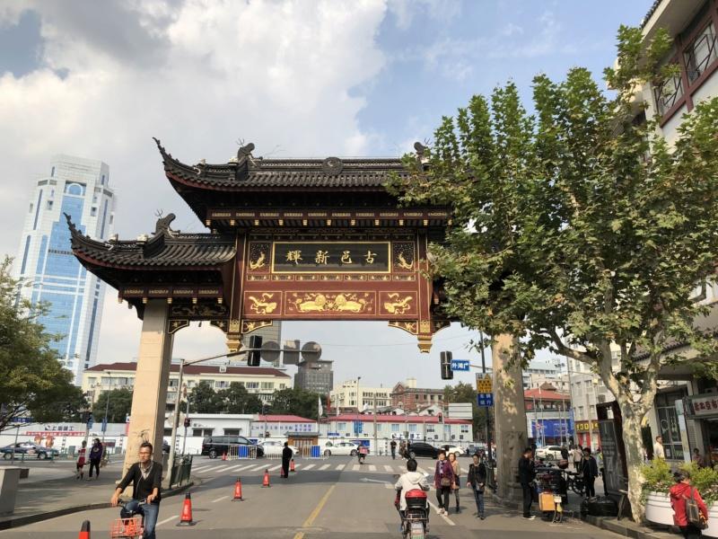 Une semaine à Shanghai et Disneyland Shanghai en novembre 2018: TR - infos et bons plans Img_5525