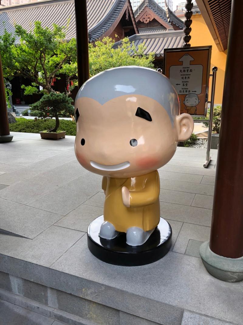 Une semaine à Shanghai et Disneyland Shanghai en novembre 2018: TR - infos et bons plans Img_5620