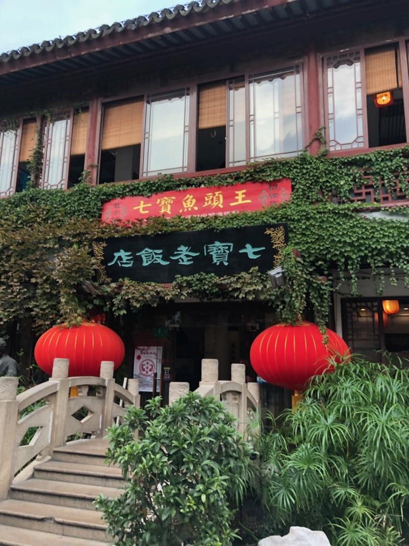 Une semaine à Shanghai et Disneyland Shanghai en novembre 2018: TR - infos et bons plans Img_5718