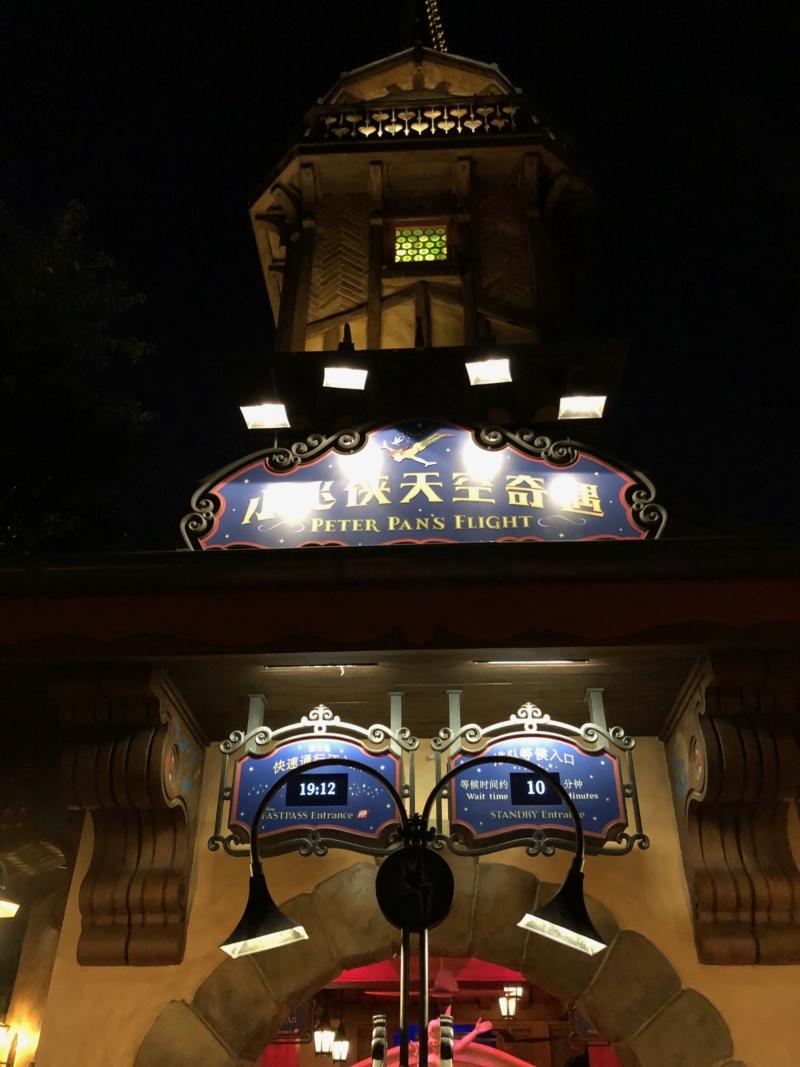 Une semaine à Shanghai et Disneyland Shanghai en novembre 2018: TR - infos et bons plans - Page 3 Img_6046