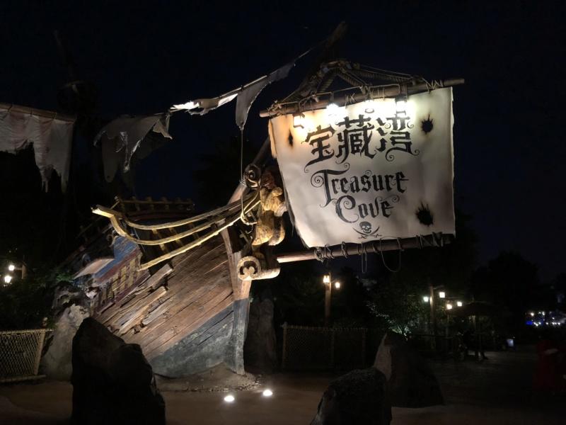 Une semaine à Shanghai et Disneyland Shanghai en novembre 2018: TR - infos et bons plans - Page 3 Img_6052