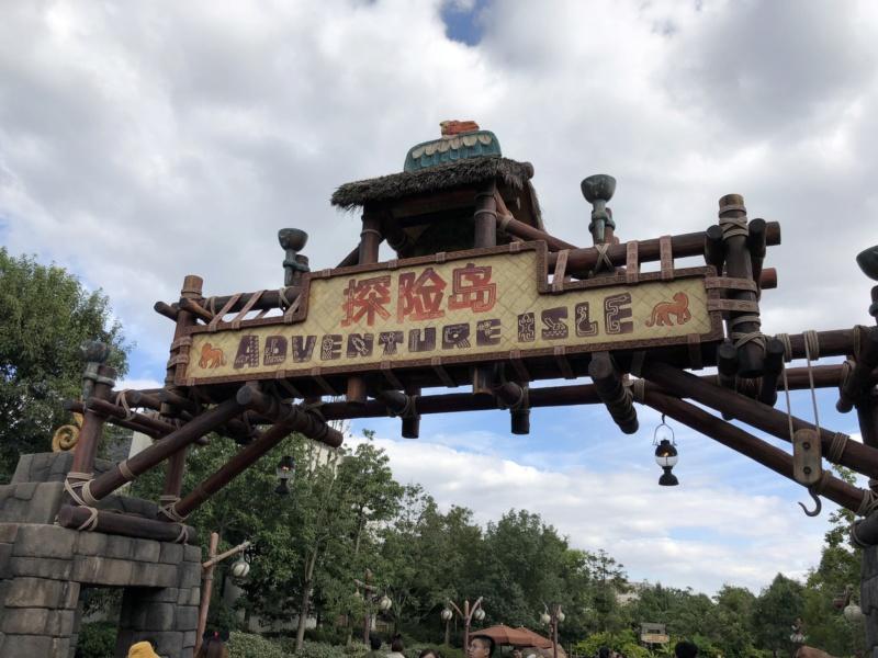 Une semaine à Shanghai et Disneyland Shanghai en novembre 2018: TR - infos et bons plans - Page 3 Img_6217