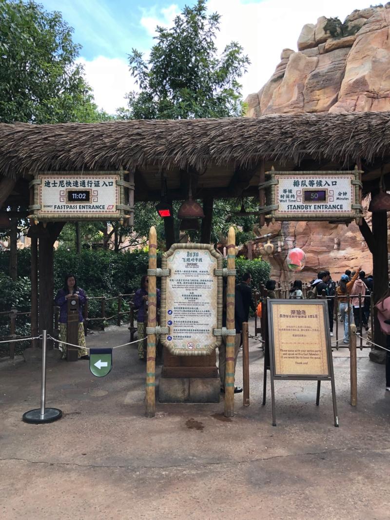 Une semaine à Shanghai et Disneyland Shanghai en novembre 2018: TR - infos et bons plans - Page 3 Img_6221