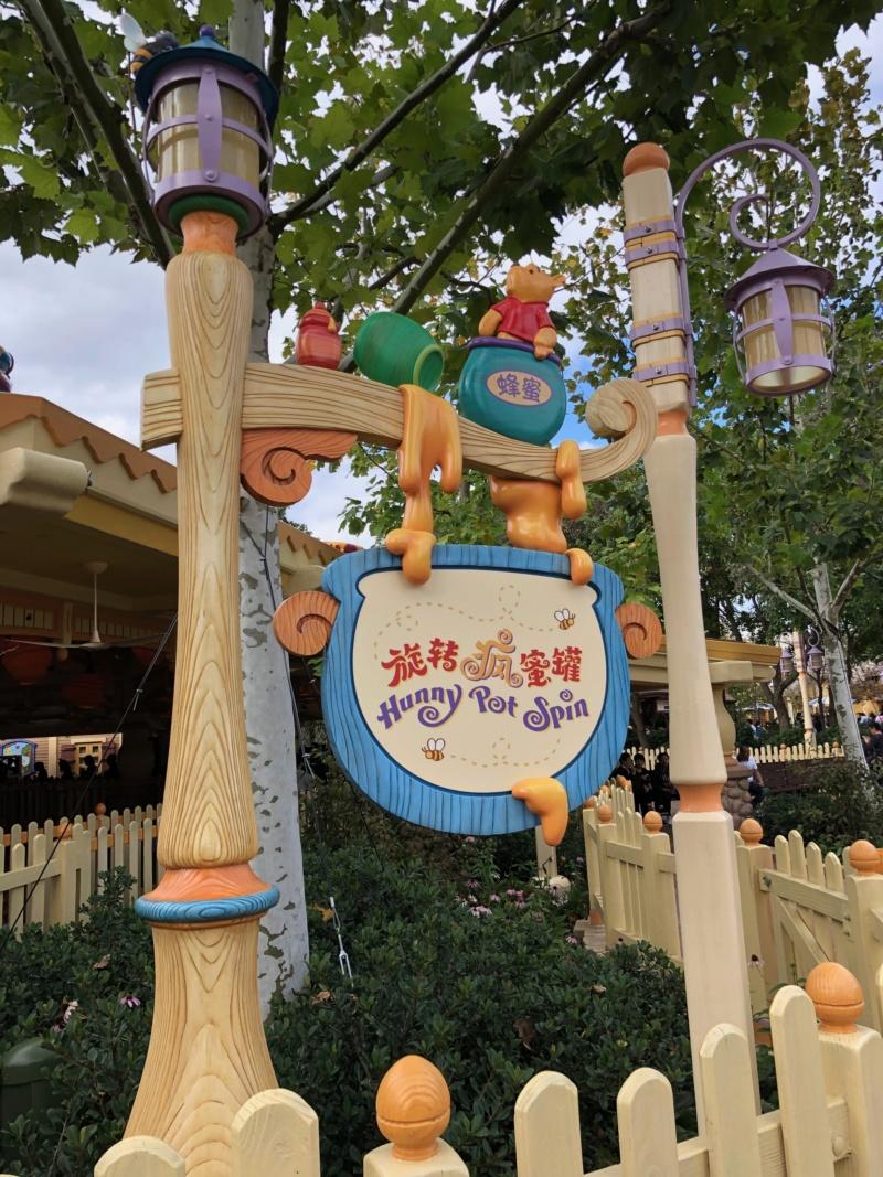 Une semaine à Shanghai et Disneyland Shanghai en novembre 2018: TR - infos et bons plans - Page 3 Img_6323