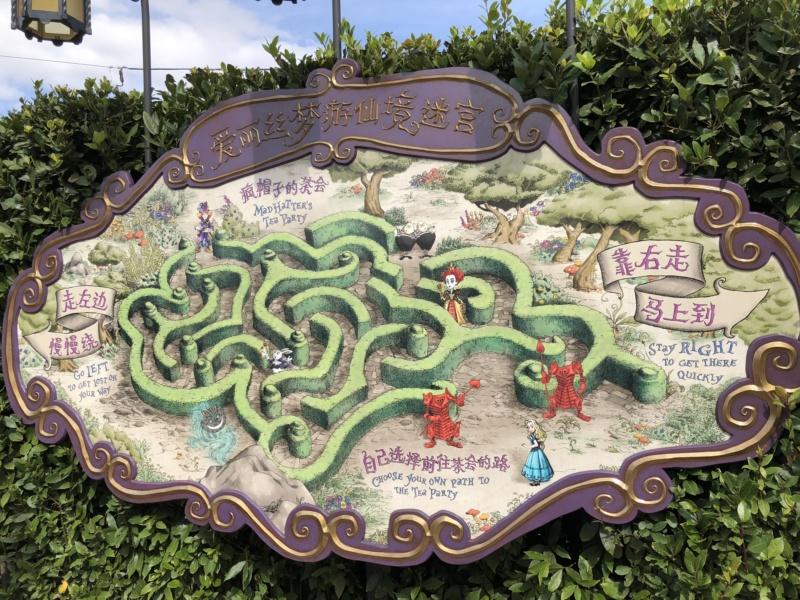 Une semaine à Shanghai et Disneyland Shanghai en novembre 2018: TR - infos et bons plans - Page 3 Img_6332