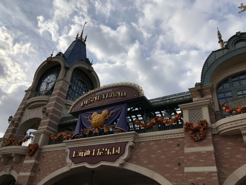 Une semaine à Shanghai et Disneyland Shanghai en novembre 2018: TR - infos et bons plans - Page 3 Img_6426