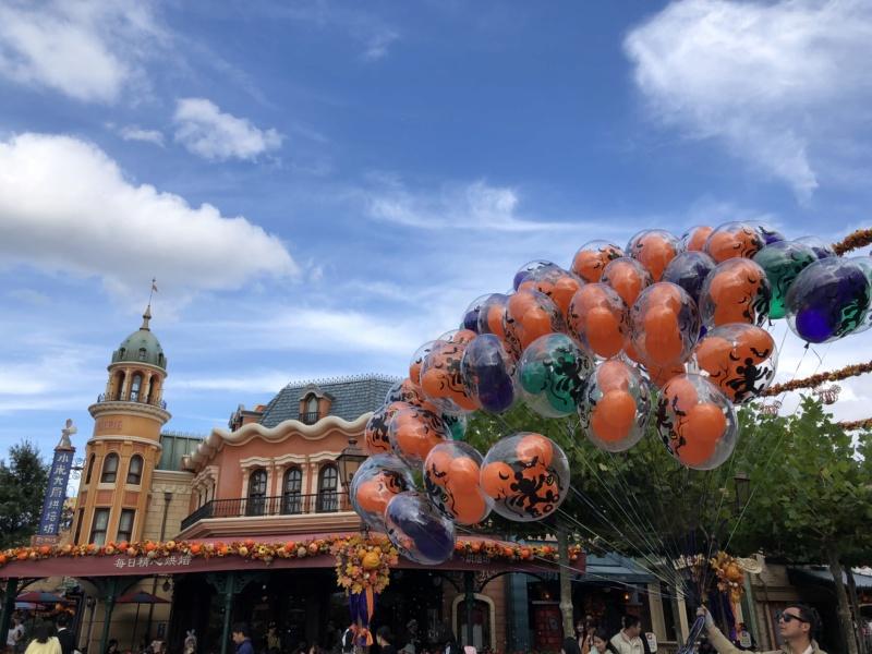 Une semaine à Shanghai et Disneyland Shanghai en novembre 2018: TR - infos et bons plans - Page 3 Img_6427
