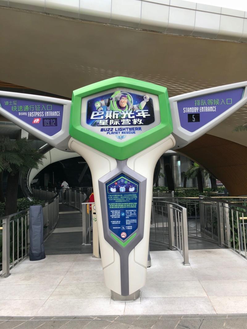 Une semaine à Shanghai et Disneyland Shanghai en novembre 2018: TR - infos et bons plans - Page 3 Img_6541