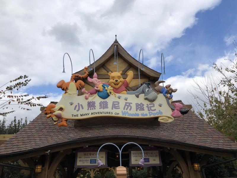 Une semaine à Shanghai et Disneyland Shanghai en novembre 2018: TR - infos et bons plans - Page 3 Img_6727