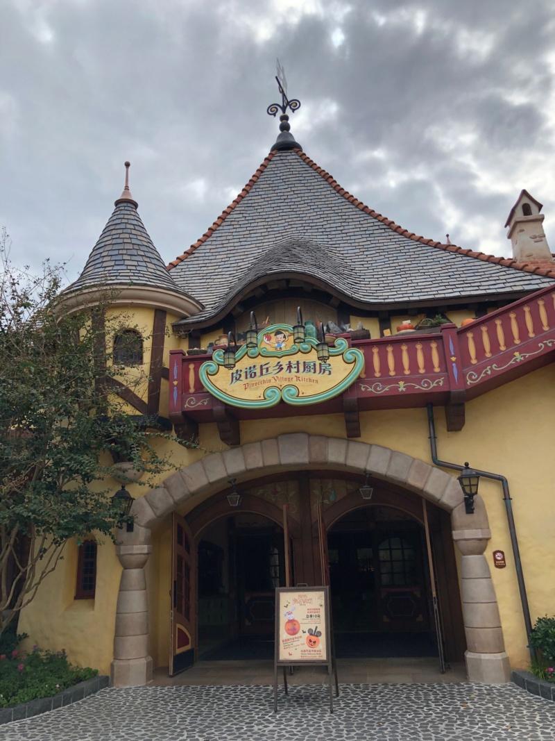 Une semaine à Shanghai et Disneyland Shanghai en novembre 2018: TR - infos et bons plans - Page 3 Img_6728