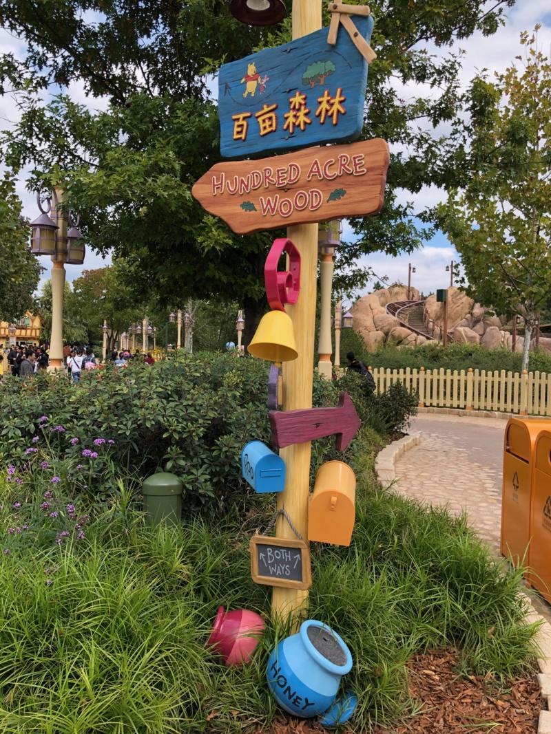 Une semaine à Shanghai et Disneyland Shanghai en novembre 2018: TR - infos et bons plans - Page 3 Img_6731
