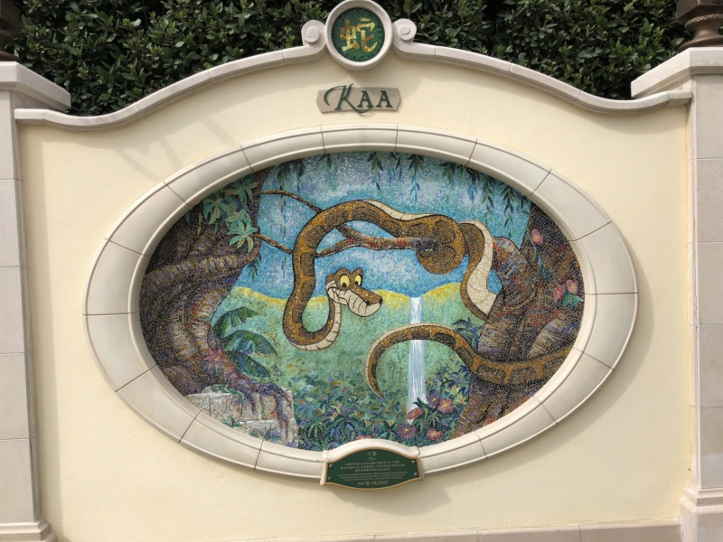 Une semaine à Shanghai et Disneyland Shanghai en novembre 2018: TR - infos et bons plans - Page 3 Img_6818