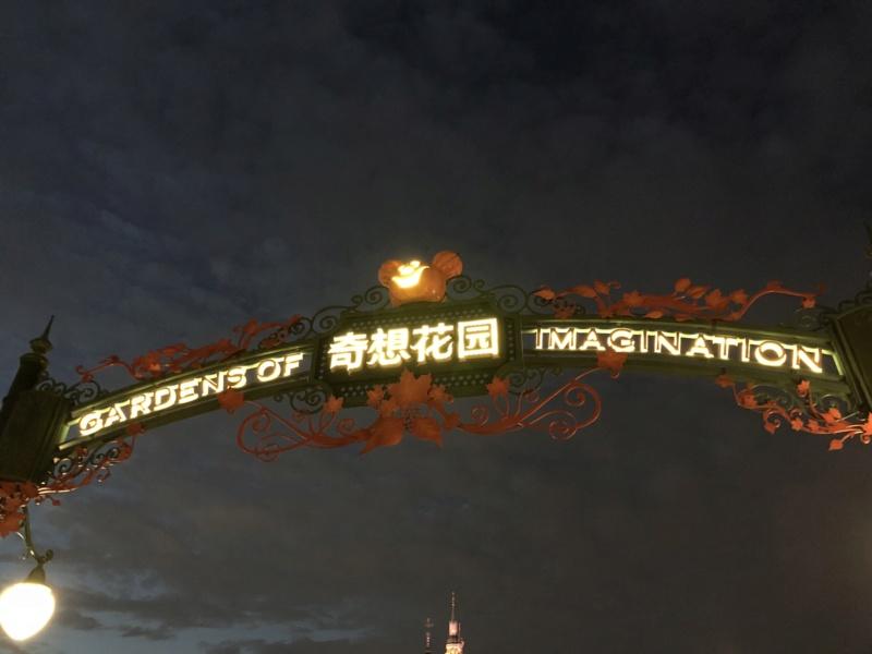 Une semaine à Shanghai et Disneyland Shanghai en novembre 2018: TR - infos et bons plans - Page 3 Img_6945