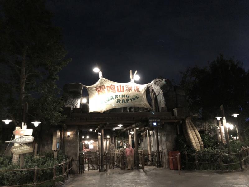 Une semaine à Shanghai et Disneyland Shanghai en novembre 2018: TR - infos et bons plans - Page 3 Img_6946