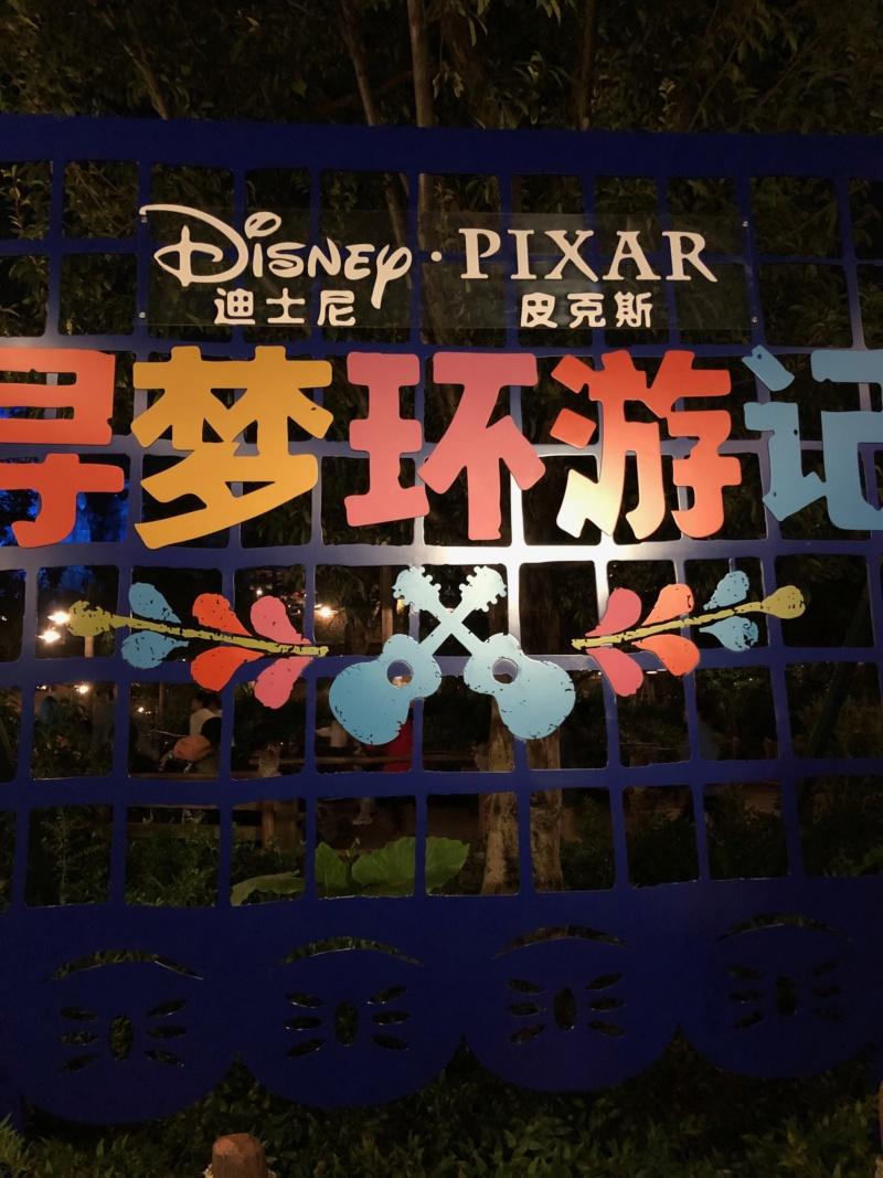 Une semaine à Shanghai et Disneyland Shanghai en novembre 2018: TR - infos et bons plans - Page 3 Img_7032