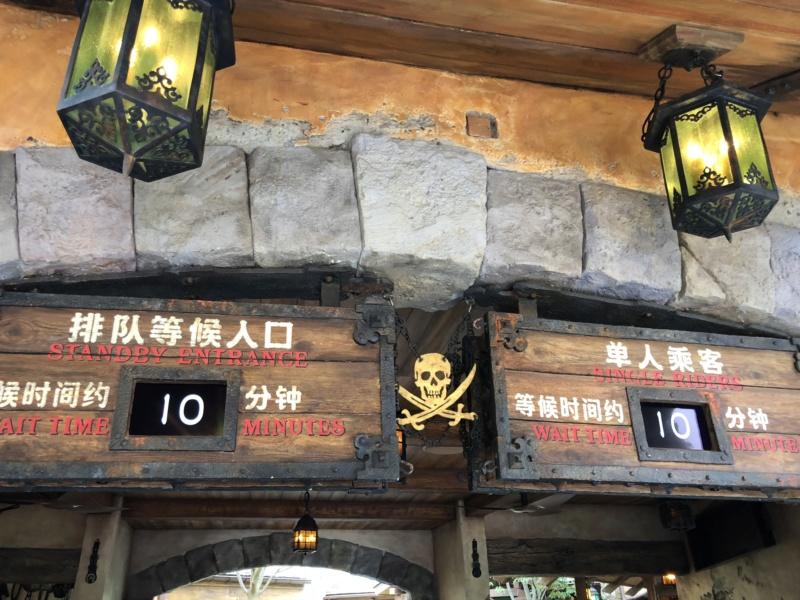 Une semaine à Shanghai et Disneyland Shanghai en novembre 2018: TR - infos et bons plans - Page 3 Img_7110