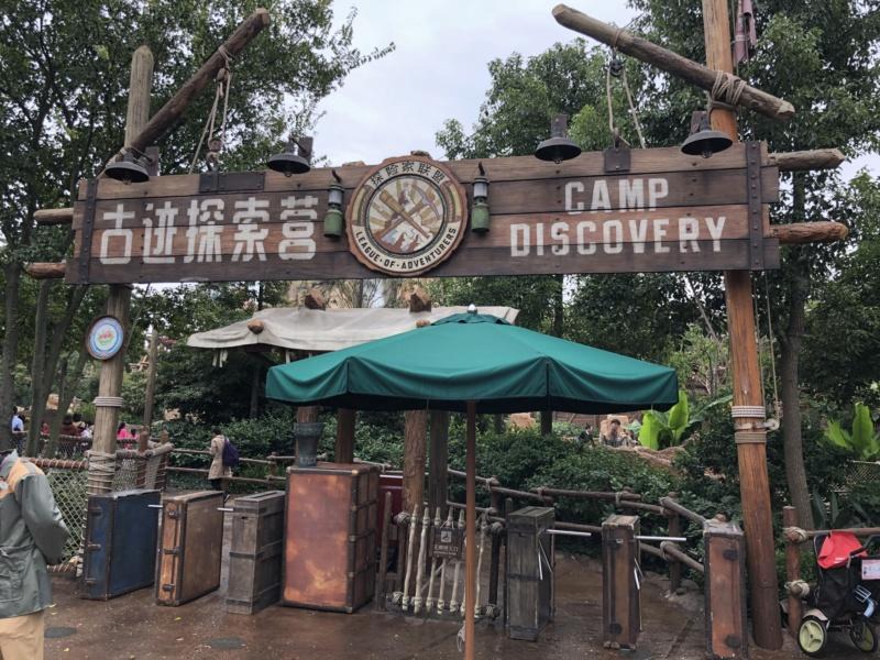 Une semaine à Shanghai et Disneyland Shanghai en novembre 2018: TR - infos et bons plans - Page 3 Img_7114